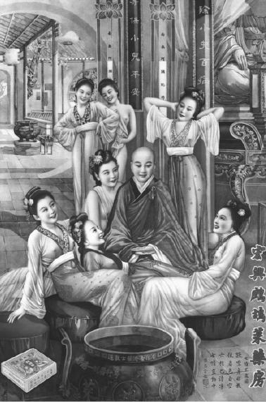 Extra Extra A Buddha charming calendar girls