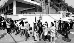 Gansong Art Museum in central Seoul
